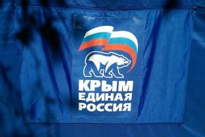 Крым - Единая Россия. Палатки на улицах Симферополя